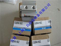 SMC薄型气缸CQ2B40-10DZ
