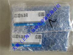 SMC气缸/标准型CDJ2D16-30-B