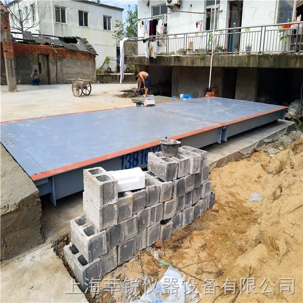 无锡100吨地磅维修生产厂家