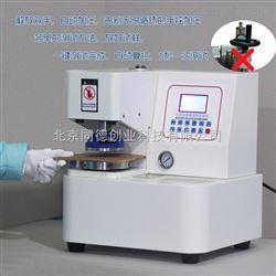 自动型耐破度试验机