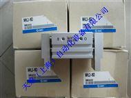 SMC气爪MHL2-16D