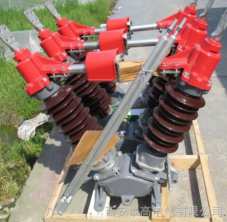 35kv电站型高压隔离开关GW5-40.5
