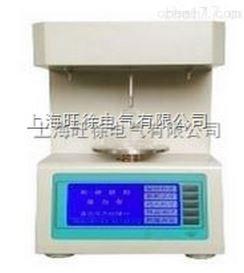 BCZ-600型全自动表面、界面张力仪使用方法
