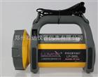LUV-365紫外线灯探伤灯油脂检测灯
