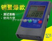 新型手持式静电电压测试仪