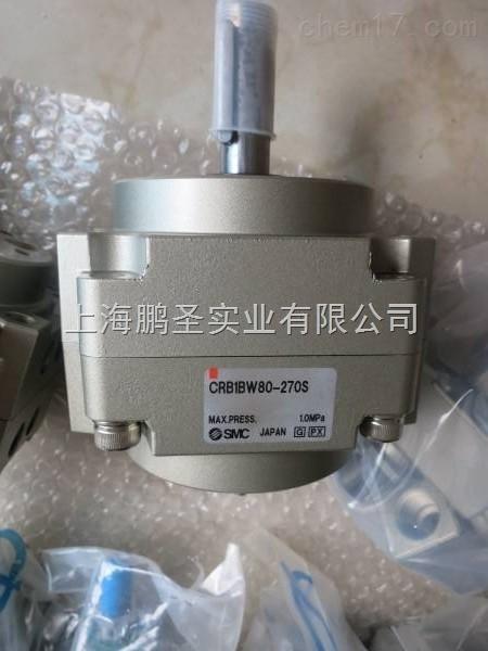CRB1BW80-270S SMC旋转气缸价格好