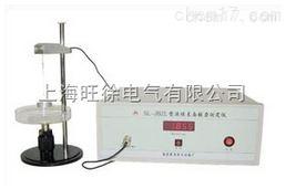 DP-SL-JBZL液体表面张力测定仪 液体表面张力检测仪技术参数