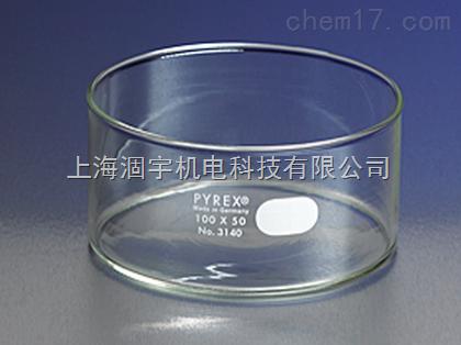 进口美国PYREX3140玻璃结晶皿 干燥皿
