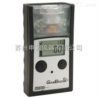 手持式可燃气体检测仪