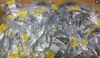PILZ PNOZ XV2P SAFET德国进口PILE继电器中国代理商现货存库