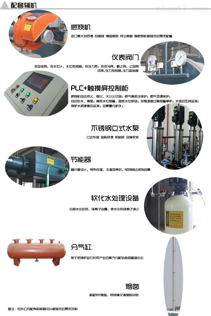内蒙古巴彦淖尔6吨节能环保锅炉6吨蒸汽锅炉6吨燃气锅炉6吨低氮锅炉