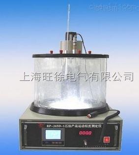 FCJH-103A石油产品运动粘度仪厂家