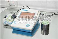 鮮花餡料水分活度測定儀用法及參數