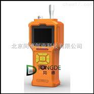 泵吸式臭气浓度检测仪