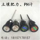 KS-05杭州陆恒生物土壤酸碱度检测仪PH计