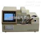 特价供应SYD-267开口闪点试验器