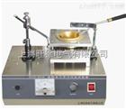 特价供应SYD-3536型克利夫兰开口闪点仪