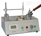 特价供应YSKS401型开口闪点测试仪(手动型)