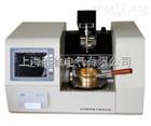优价供应RP-3536D型自动开口闪点测定仪