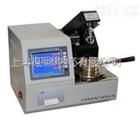 优价供应SYD-3536A自动开口闪点试验器
