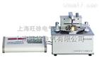 优价供应KS-SD-2K开口闪点测定仪