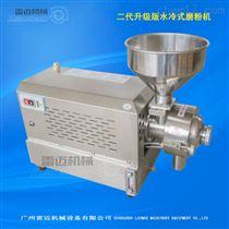 不锈钢磨粉机