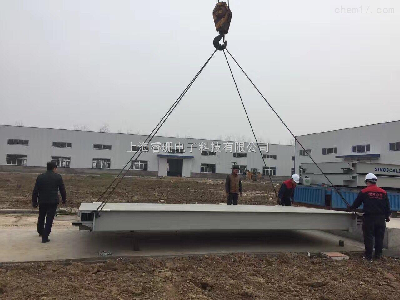 100吨电子地磅 3*12米电子汽车衡