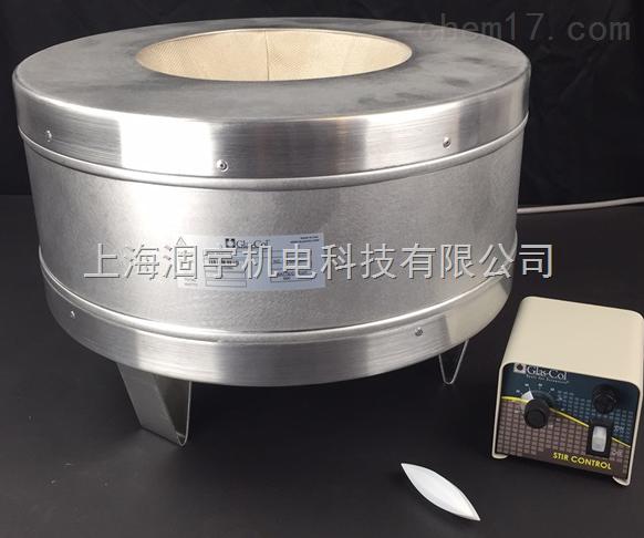 美国Glas-Col带磁力搅拌功能的铝制半球形加热套