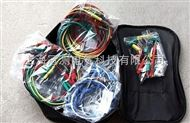 电力测试导线包CSX-1-2-3-5-X