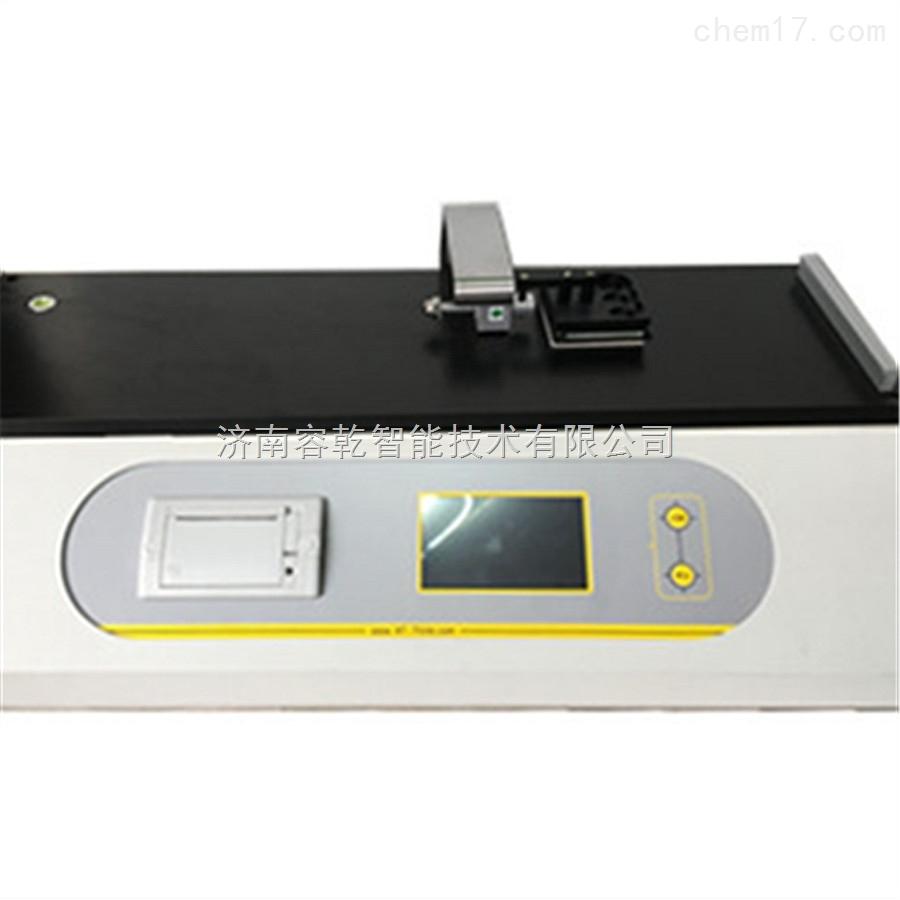 【厂家直销】塑料薄膜、复合膜、纸板、木材、刹车片摩擦系数测定仪