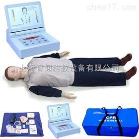 YUY/CPR190-ACPR190-A 全身心肺复苏模型