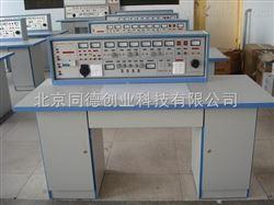 通用电工电子电拖实验室设备