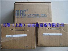 MAC电磁阀57D-52-RA