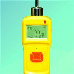 泵吸式甲醇气体报警仪