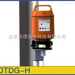电梯导轨铅垂度激光测量仪