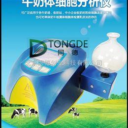 AMB-1-02牛奶体细胞检测仪AMB-1-02