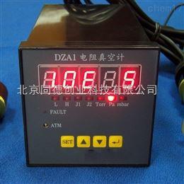 DZA1数显式电阻真空计