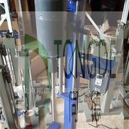 JJFS-1000D实验室高速分散机JJFS-1000D