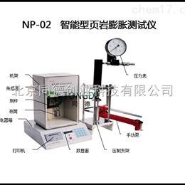 NP-02智能型页岩膨胀测试仪