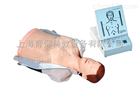 高级心肺复苏训练模拟人(半身)|全科医生模型