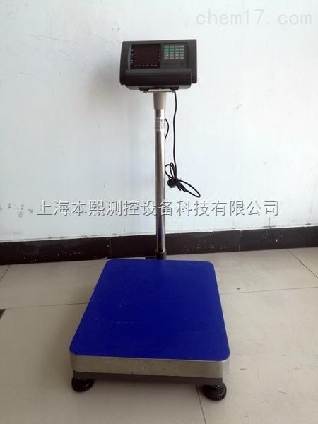 TCS-A15系列计数台秤落地式电子台秤