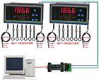 智能多台18B20温度巡检仪与计算机检测系统