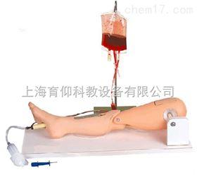 骨髓穿刺及股静脉模型|临床诊断实训模型