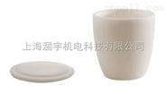 美国CoorsTek高型坩埚/广口陶瓷坩埚