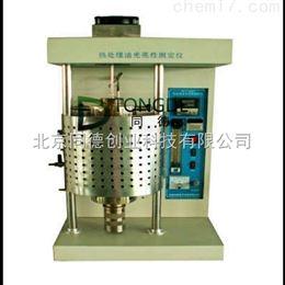 SH/T0564-94热处理油光亮性测定仪