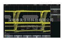 DSOXT3AUTOKeysight DSOXT3AUTO汽车串行触发和分析