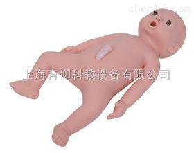 高级婴儿护理模型 妇产胎儿技能训练模型