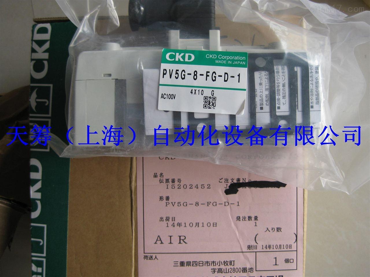 CKD流体阀PV5G-8-FG-D-1