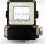 HD-6982在线式油液污染度检测仪厂家