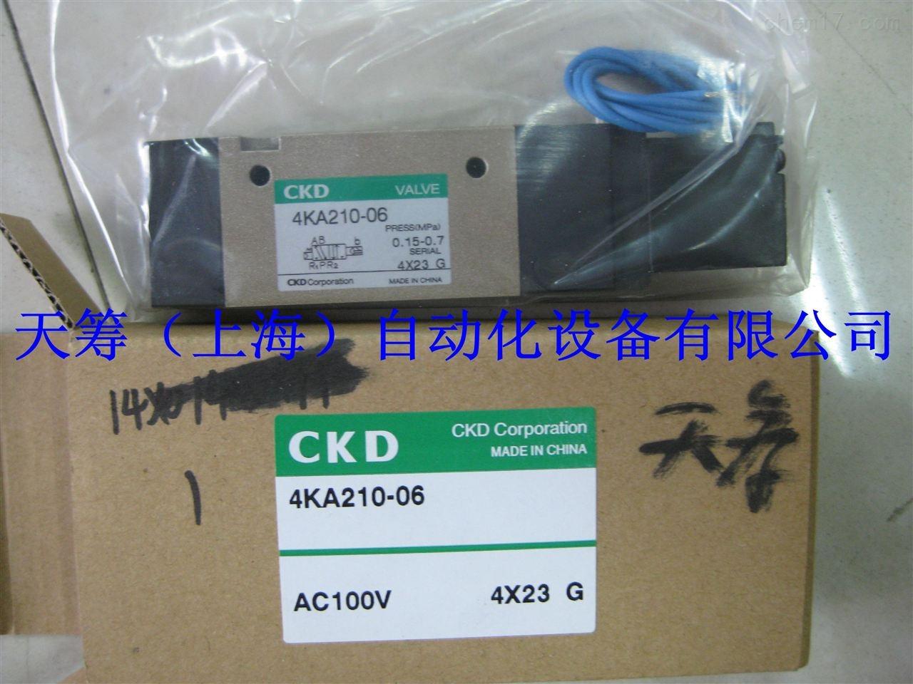 CKD阀4KA210-06